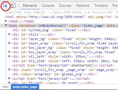 Как посмотреть пароль под звездочками в браузере