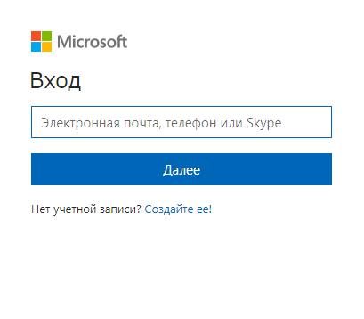 Как удалить учетную запись skype