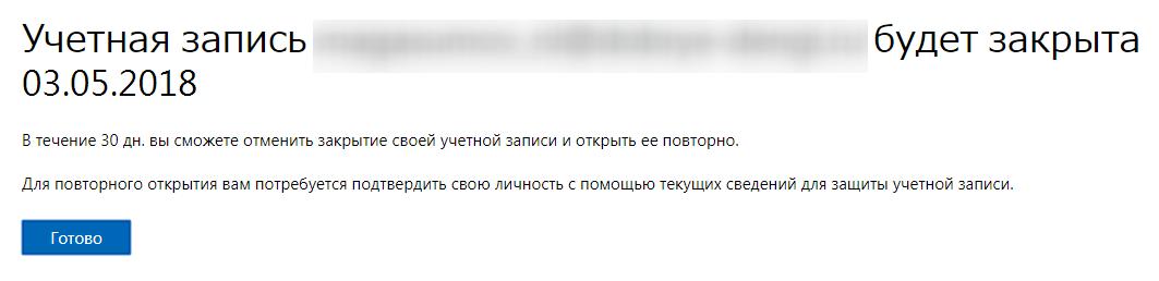 img 2018 04 03 17 18 14