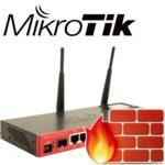Mikrotik: настройка Firewall