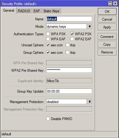 Настройка профиля безопасности WiFi в Mikrotik