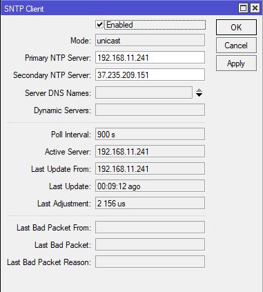 Включение NTP клиента Mikrotik