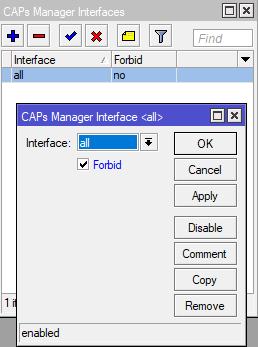 запрещаем CAPsMAN слушать все интерфейсы
