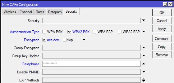 настройка Security в конфигурации CAPsMAN