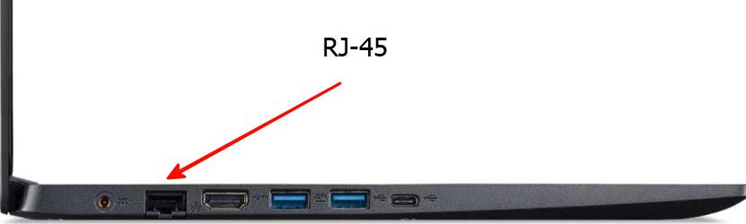 ноутбук отличается от ультрабука наличием разъема rj-45