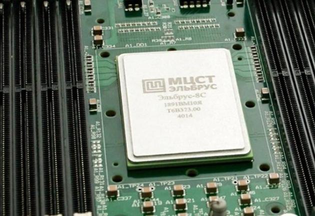 VLIW процессор Эльбрус-8С